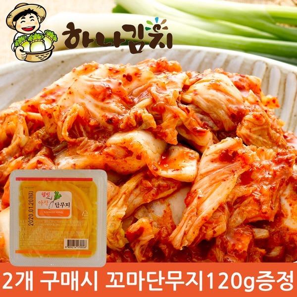 맛김치10kg / 배추김치10kg / 슬라이스김치10kg