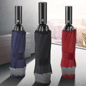 10K 3단자동 거꾸로 양우산 자외선 99%차단  여름준비