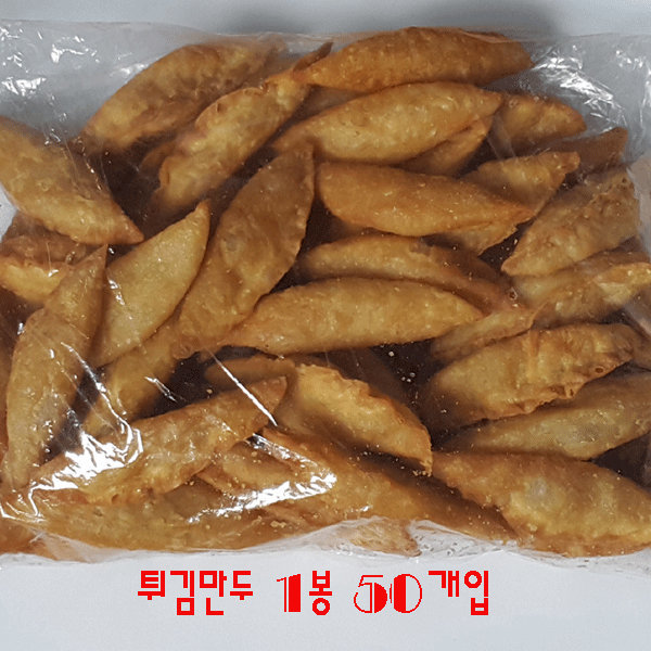 튀김 만두 1봉 50개입 / 신당동 떡볶이 만두/야끼만두