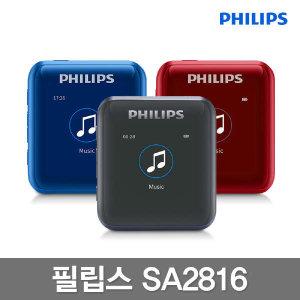 (현대Hmall)필립스 블루투스 MP3 SA2816+32GB 메모리+이어폰