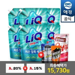 액체세탁세제 리큐 알카파워 2.1Lx6개(일반용)+사은품