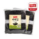 광천김 파래김 생김 200매(150g+150g)