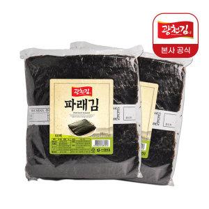 광천김 파래김 생김 200매(150g+150g)/하루특가