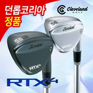 (던롭정품) 클리브랜드 RTX 4 스틸/경량스틸 웨지