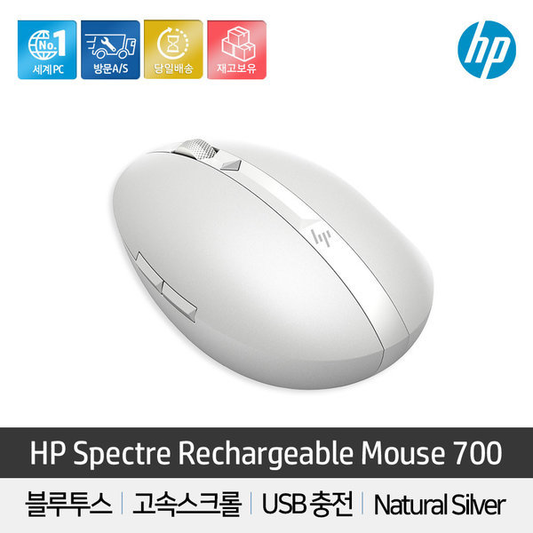 Spectre Rechargeable Mouse 700 Silver 15% 추가할인