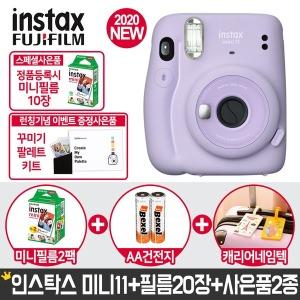 인스탁스 미니11 카메라 라일락퍼플+미니필름20장