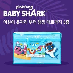 핑크퐁 돗자리-M/피크닉 캠핑 매트 방수 접이식 야외