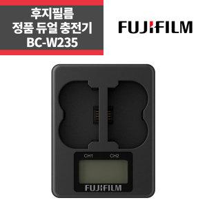 후지필름 BC-W235 정품 듀얼 충전기 NP-W235 전용_IP