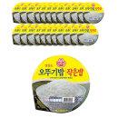 오뚜기 작은밥 150g x 24개 무료배송