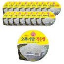오뚜기 작은밥 150g x 18개 무료배송