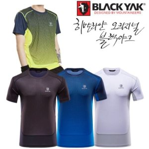 여름용 이월 남성 등산 기능성 반팔 라운드티셔츠 E블레이드S티셔츠EDM-1