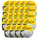 오뚜기 큰밥 300g x 24개 무료배송