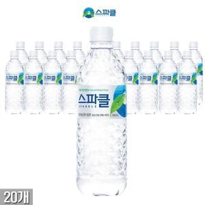 스파클 500ml x 20개  생수500ml/생수 500ml/물/워터