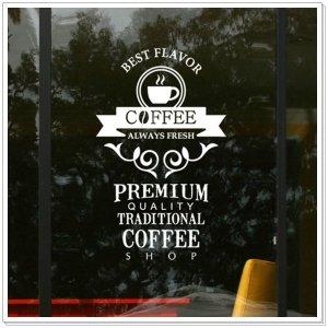 ch368-플렌티풀커피라벨 카페 스티커