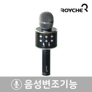 블루투스 무선마이크 BTS-40KM/블랙/음성변조기능