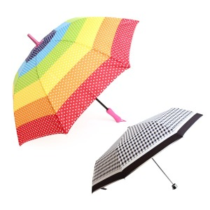 우산증정 브랜드 우산/3단/자동/장우산/양산/우양산