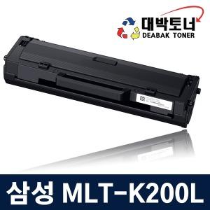 삼성 MLT-K200L 재생토너 SL-M2030 2035 2080 2085