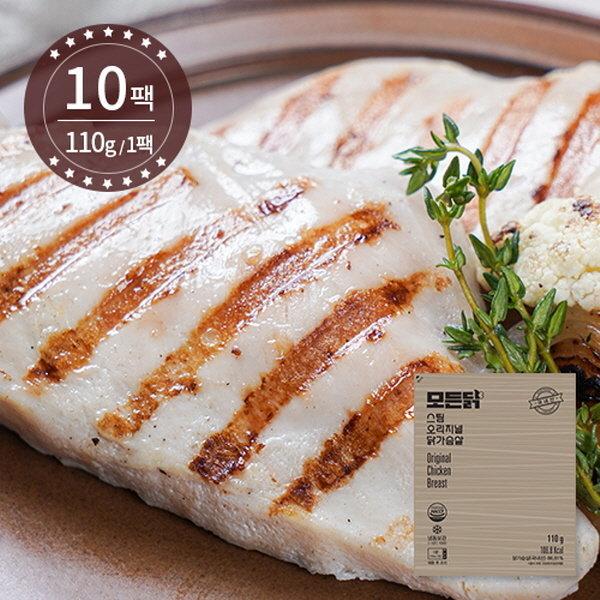 모든닭 담백한 스팀 오리지널 닭가슴살 110g 10팩