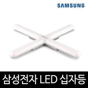 삼성전자 슬림 십자등 LED 50W 주광색 전구색
