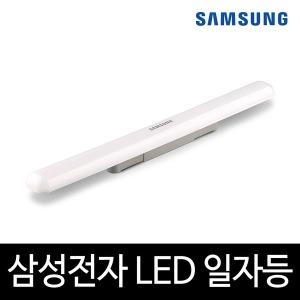 삼성전자 슬림 일자등 LED 25W 주광색 전구색