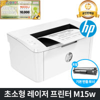 HP 흑백 레이저프린터 M15w 토너포함/해피머니1만원 d