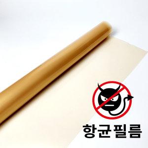 학교 항균필름 학원 향균필름 40cmX5m 스티커20매