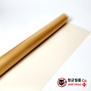 급식실 항균필름 책상 향균필름 40cmX5m 스티커20매