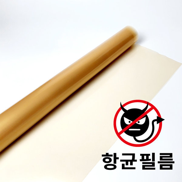 학교 항균필름 학원 향균필름 40cmX10m 스티커40매