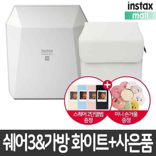 인스탁스 쉐어3(SP-3) 화이트/포토프린터 +가방+사은품