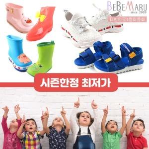 시즌한정 7800원부터 아동화 구두 장화 운동화