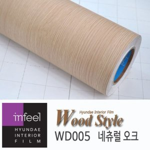 (홈시트24) 현대인테리어필름 에어프리 생활방수 간편한 접착식 나무 원목 무늬시트지필름 WD005