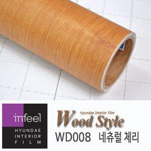 (홈시트24) 현대인테리어필름 에어프리 생활방수 간편한 접착식 나무 원목 무늬시트지필름 WD008