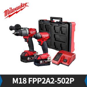 밀워키 M18 FPP2A2-502P 임팩 해머 콤보세트FPD2 FID2