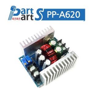 (PP-A620) 300W 20A 정전류 가변 스탭다운 컨버터