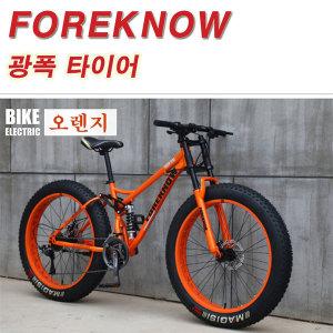 MB-1 산악 자전거 광폭 타이어 스포크형 7단/24인치