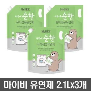 마이비 유아세제/유연제/2100mlX3팩/아기세제