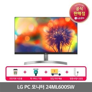 LG 24ML600SW (재고확보)  재택근무/인강/온라인강의