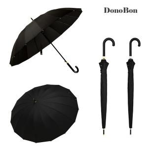 도노본 프리미엄 튼튼한 자동 장우산