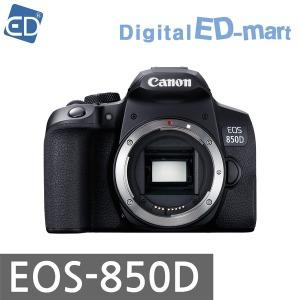 캐논코리아 EOS-850D BODY 단품(액정필름증정)/ED