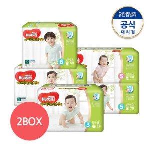 하기스 네이처메이드 팬티형 기저귀 2박스
