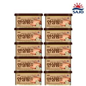 사조 안심팜 200gX10개 무료배송