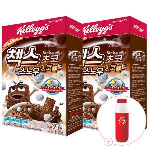 오곡 첵스초코 스노우 초코볼 420g 2개 + 밀크보틀