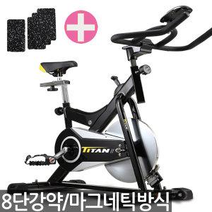 마그네틱 8단강약 스핀바이크 실내자전거 스피닝운동
