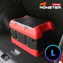 대용량 몬스터L 2단 수납 자동차 트렁크정리함 레드