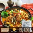 온가족 푸짐하게 감자탕 10인분/2세트시 떡볶이 증정