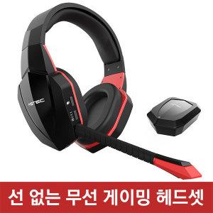 무선 게이밍헤드셋/PENTA X5 /7.1채널/PS4/PC/강의용