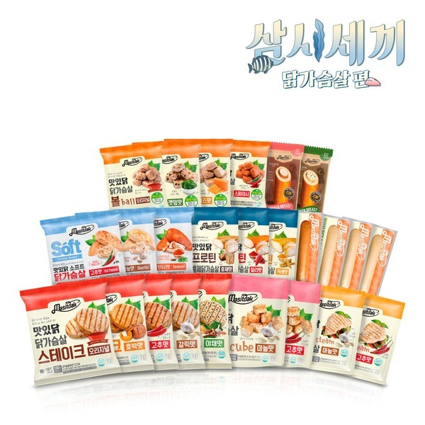 닭가슴살 전상품 16팩 패키지 외 33종 BEST 골라담기