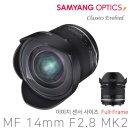 정품 삼양 MF 14mm F2.8 MK2 소니 FE / E (광각 렌즈)