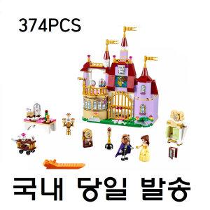 레고 호환 프렌즈 미녀와 야수 마법 궁전 당일 박스X