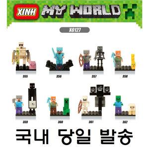 레고 호환 XINH 마인크래프트 16종 할인상품